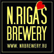 Пивоварня New Riga's Brewery